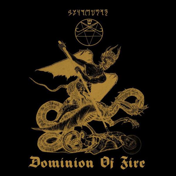 Black Goat - Dominion of Fire
