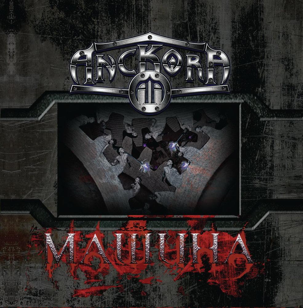 Anckora - Машина (2011)