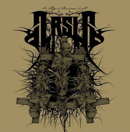 Arsis ‎– As Regret Becomes Guilt