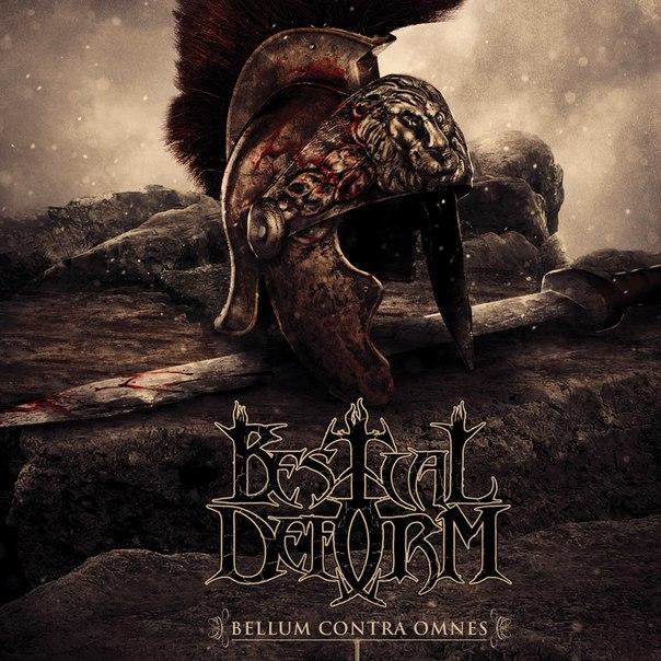 Bestial Deform - Bellum Contra Omnes `96 (Reissue 2014)