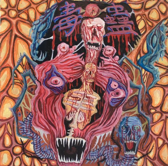DUGU (毒蠱) - Nausea Skeleton Abyss (腐臭尸骨深渊)