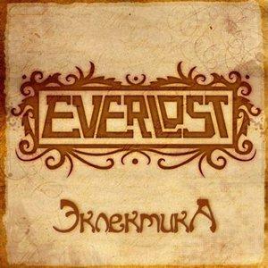 Everlost - Эклектика (2009) - Digipak