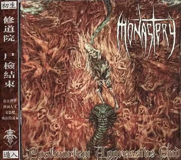 Monastery - Postmortem Aggressive End
