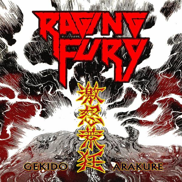 Raging Fury - 激怒荒狂 Gekido Arakure