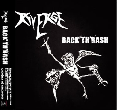 Riverge - Back'th'rash