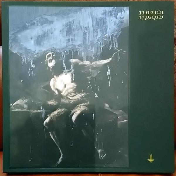 Behemoth - I Loved You At Your Darkest - VINYL