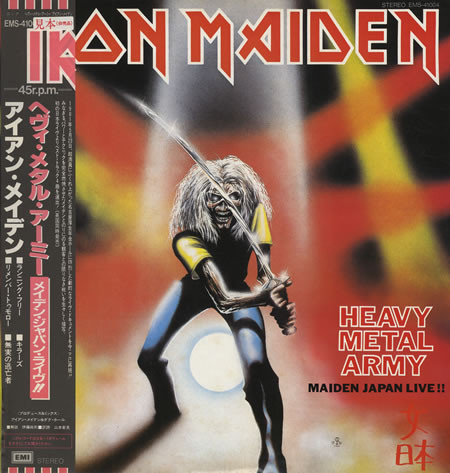 Iron Maiden - Heavy Metal Army - Maiden Japan Live !!