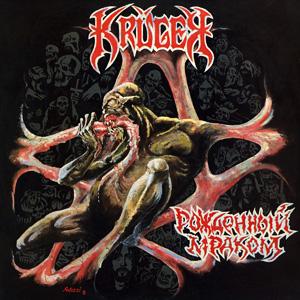 Kruger - Рожденный Мраком - Vinyl