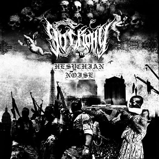 До Скону – Hesychian Noise