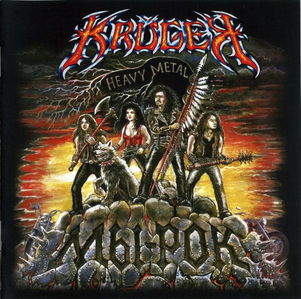 Kruger- Мы-Рок!