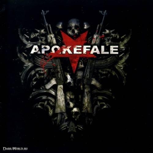Apokefale - Apokefale (2008)