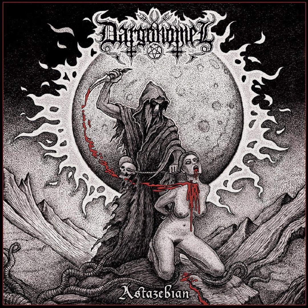 Dargonomel - Astazebian (2017)