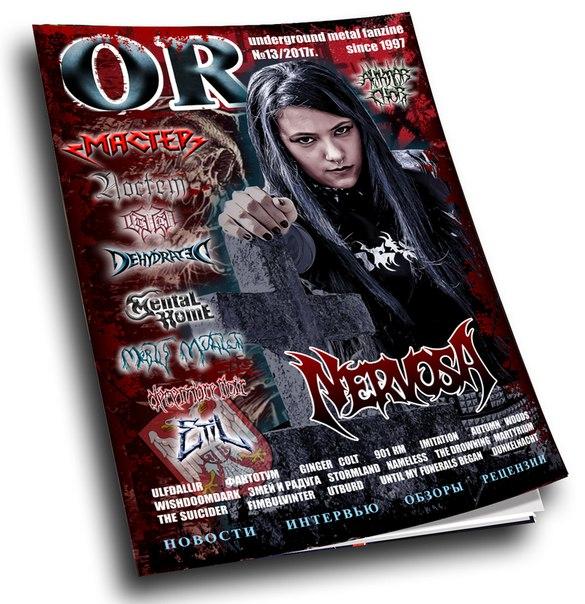 OR`zine № 13 - Underground Metal Fanzine