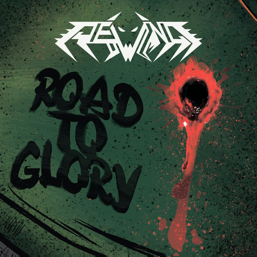 Rewind - Road to Glory (2017)