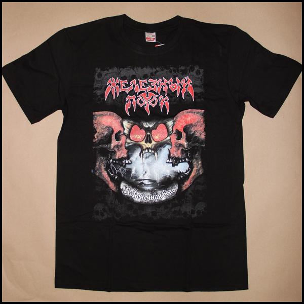 Железный Поток - Бесконечная Боль (T-Shirt)