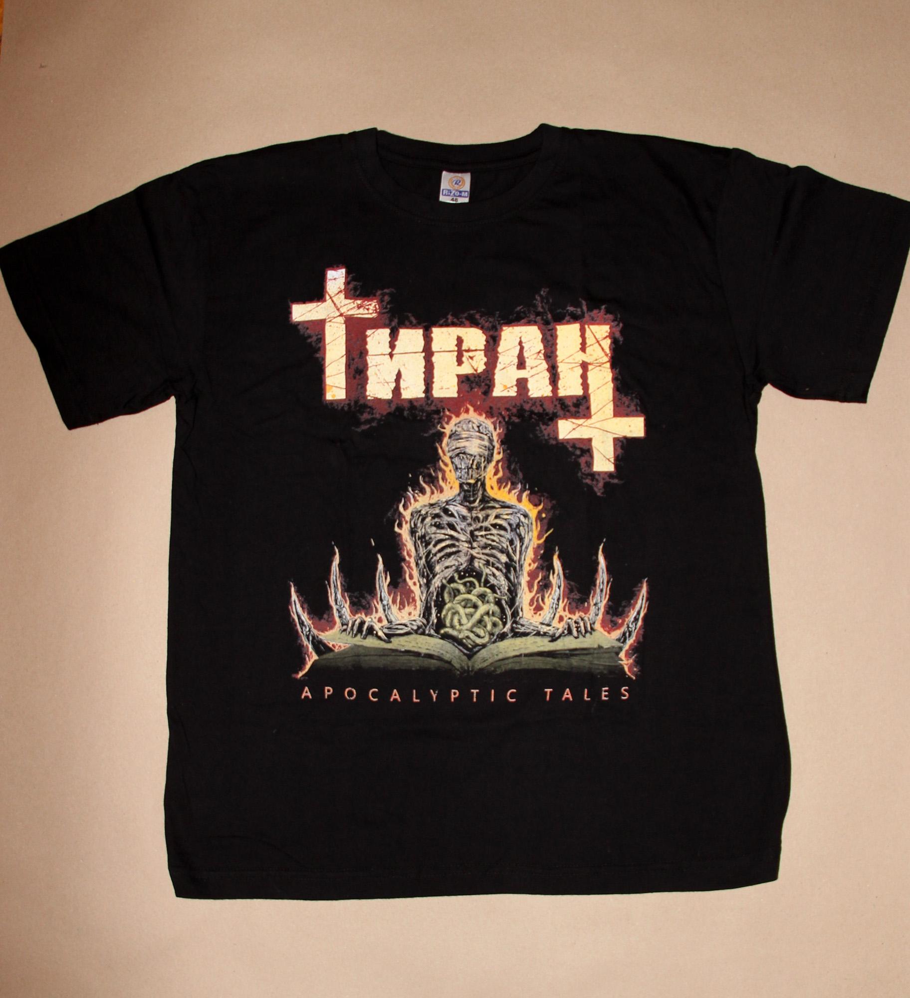 Тиран - Apocalyptic Tales - T-Shirt