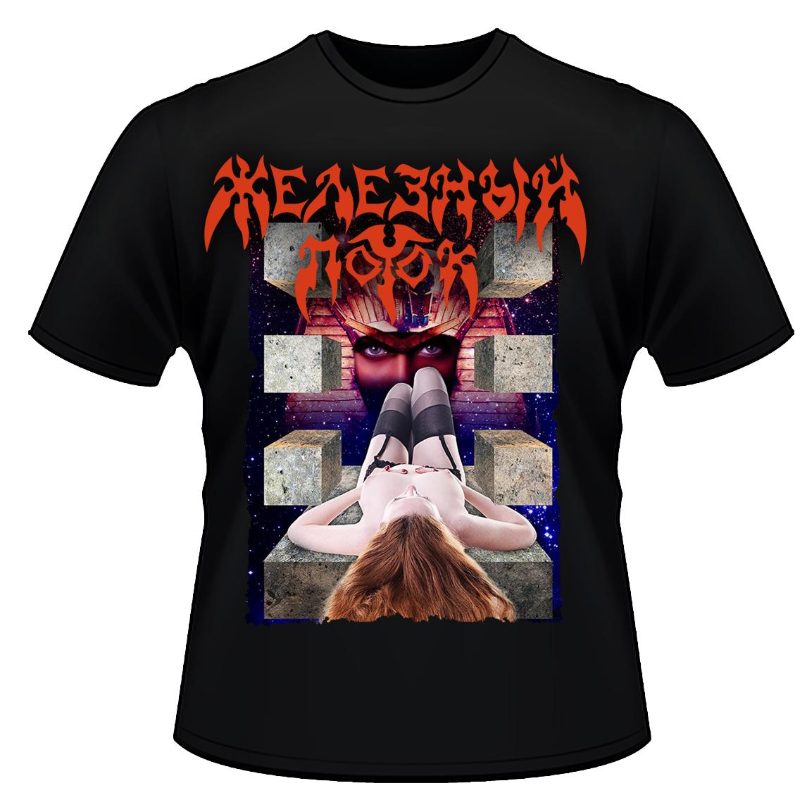 Железный Поток - (T-Shirt) - Pre-Sale